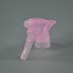 spraying nozzle YS-J029